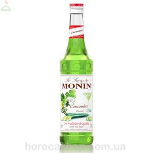 Сироп Monin Огуречный